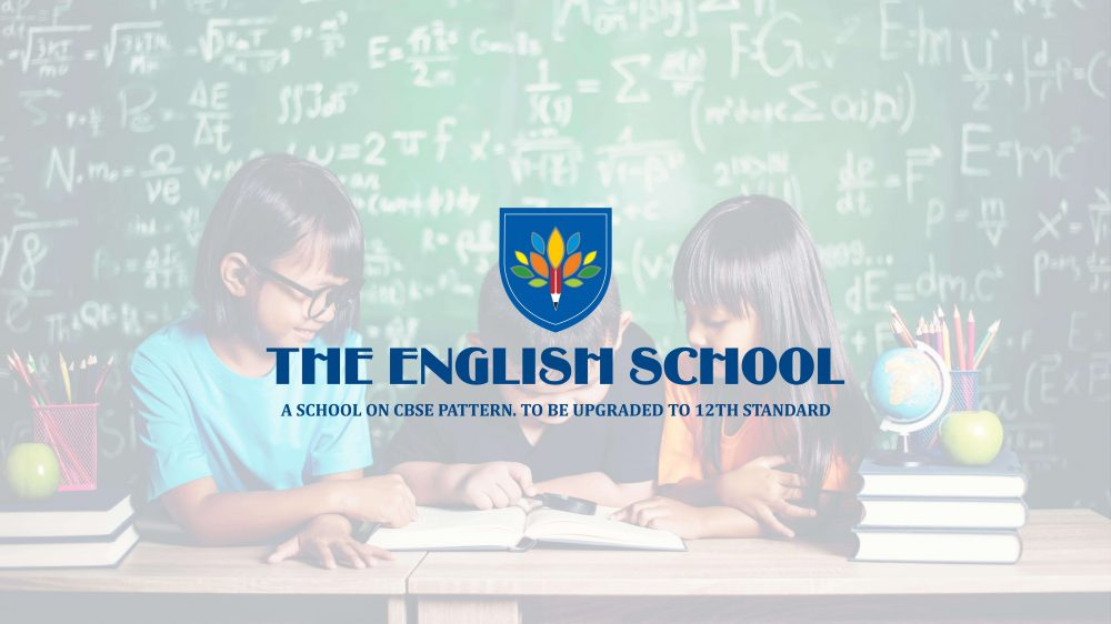 The English School, Bareilly
