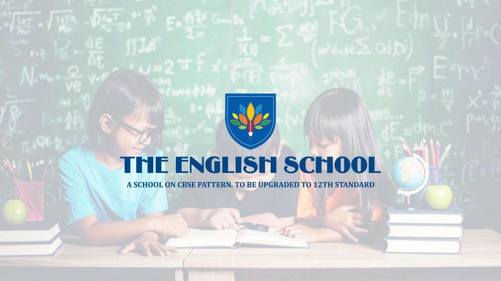 The English School, Bareilly